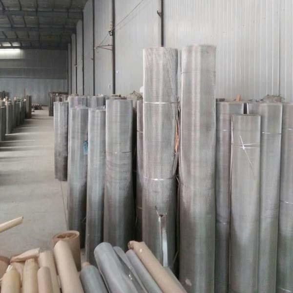 不锈钢化纤用筛网