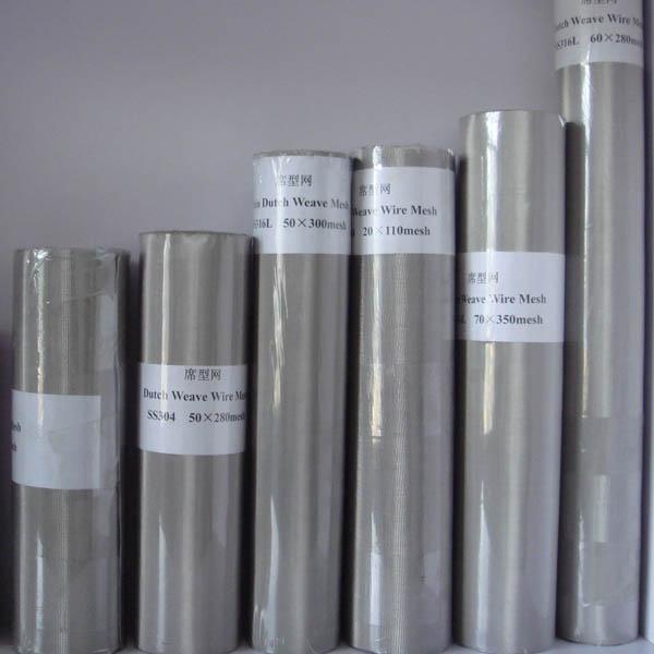 不锈钢精密筛网