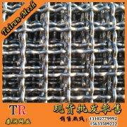 不锈钢方孔筛网