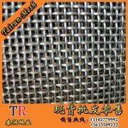 不锈钢平纹筛网