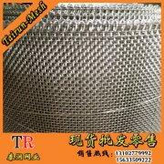 不锈钢筛分用筛网