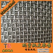 不锈钢泥浆用筛网
